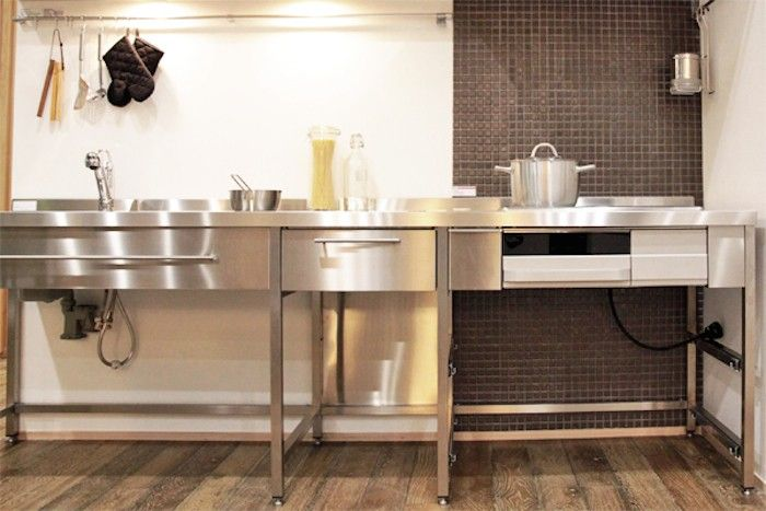 Stainless steel kitchen from R-Toolbox Tokyo | Remodelista