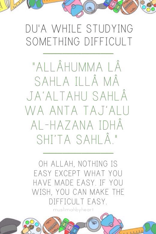 Dua before starting something :) Spread it!