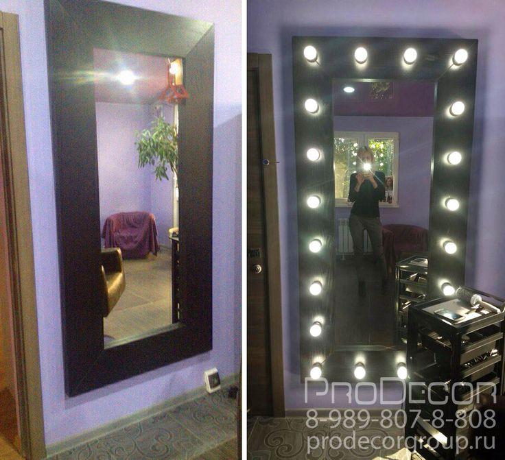 """Гримерное зеркало """"HOLLYWOOD"""" уже на почетном месте в мастерской красоты ЮГ. В данной работе мы просто вмонтировали лампочки в прежние зеркала и интерьер сразу преобразился в 1000раз)!!! Мы изготавливаем гримерные зеркала с лампочками, под любые размеры, возможно также декорировать старые зеркала! #ProDecor #Зеркала #наклейки #Mirror #Зеркало #интерьер #interior #декор #decor #дизайн #desing #ГримёрноеЗеркало #ГримерноеЗеркало #визаж #makeUp"""