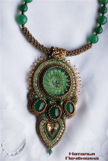 Do this with the filled netted rope I have done in green jasper.