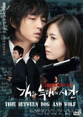 Seriale Sud Coreene : Time Between dog and wolf Urcat pe blog Vizionare placuta