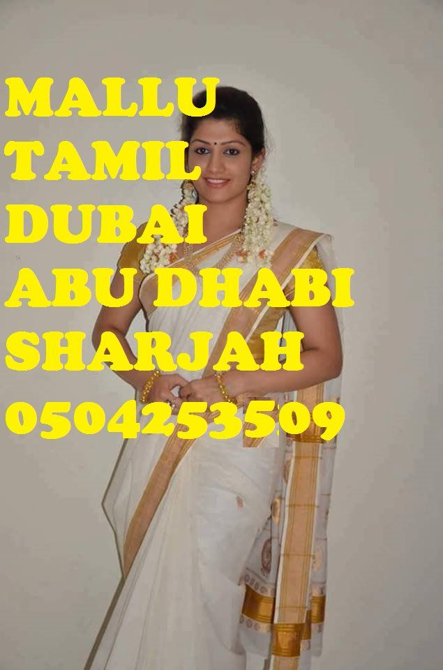 0504253509 dubai call girls dubai malayali girls sharjah call girls sharjah malayali girls ABU DHABI malayali girls ABU DHABI MALAYALI CALL GIRL ABU DHABI TAMIL CALL GIRL ABU DHABI MALAYALI AIR HOSTESS  tamil call girl malayali girls dubai girls south indian call girl  tamil girls bur dubai call girl  karama call girl  al nahadha call girl Kerala Girls in Dubai Call deira call girl deira malayali call girl AJMAN MALAYALI GIRLS malayali hot girls available malayali girls AJMAN CALL GIRL…
