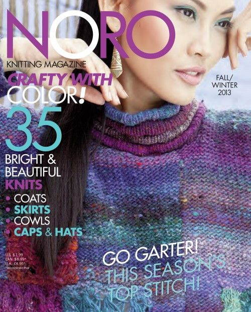 Noro Knitting Magazine Issue #3 for Fall/Winter 2013 features 35 amazing patterns using Noro yarns, including Kureyon, Silk Garden, Silk Garden Sock, Taiyo Lace, and more.