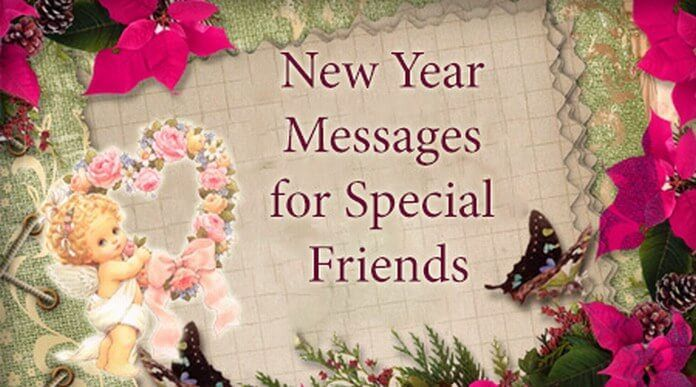 happy new year messages for friends 2019 here are some happy new year messages for friends 2019 that you can send to your friends and dear ones
