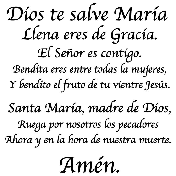 Dios te Salve Maria (Hail Mary in Spanish) | catholic ...