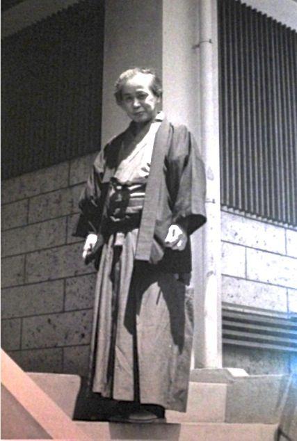 NOGUCHI SEITAI KAYO TATEBE
