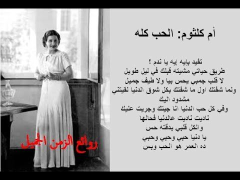 Pin By مستر هتلر On Saab Sense Of The Words Of Love With Images
