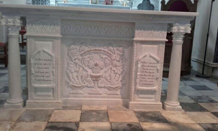 Αγία Τράπεζα απο τον Ιωσήφ Αρμαο Marble altar made by Iosif Armaos