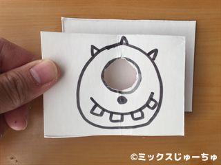 牛乳パックで作る目が動くカードの作り方08