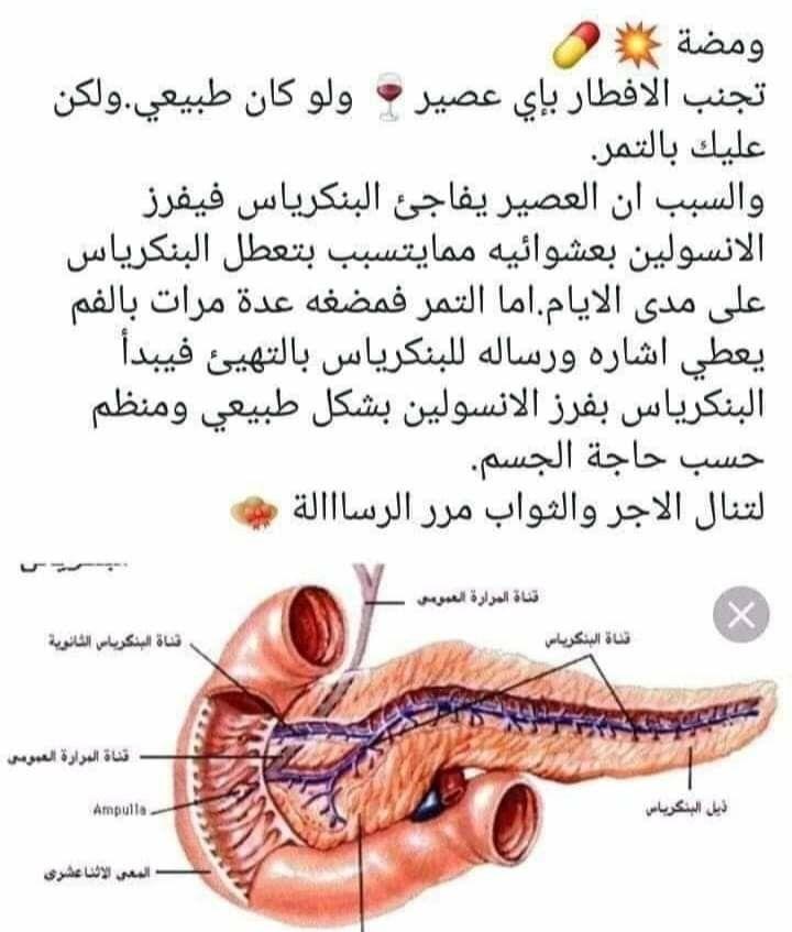 Pin By Hassansalman988 Salman On Health Workout Food Sore Throat Remedies Beautiful Photos Of Nature