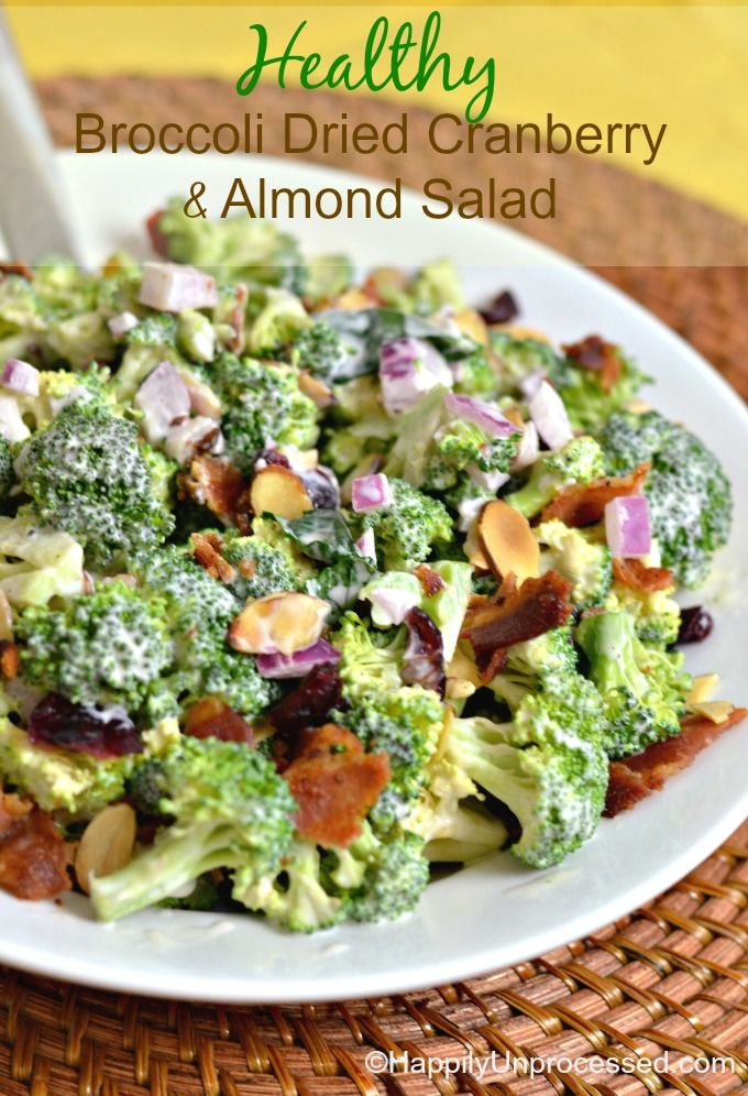 This version of Broccoli Salad has over HALF the calories and FAT of traditional Broccoli Salad while chock full of flavor! Broccoli, almonds, dried cranberries, bacon.  It is off the CHARTS good!  #summer #salad #broccoli #healthy #cleaneating