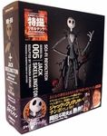 Jack Skellington Manufacturer: Kaiyodo Series: Revoltech - Nightmare Before Christmas Release Date: September 2013 Card Number: 005 For ages: 18 and up Details (Description): Jack Skellington gets the Revoltech treatment! Loaded with accessories and interchangeable parts!