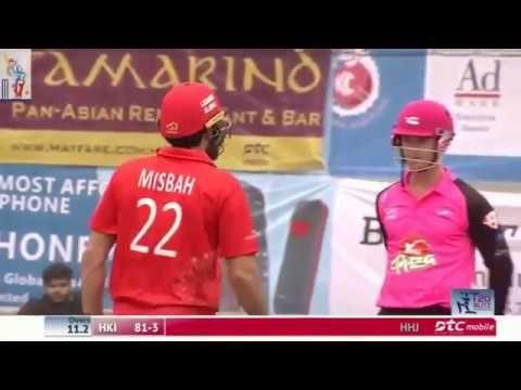 Misbah Ul Haq 82 Runs In 37 Balls in Hong Kong T20 Blitz