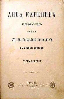 Ana Karenina - Wikipedia, la enciclopedia libre