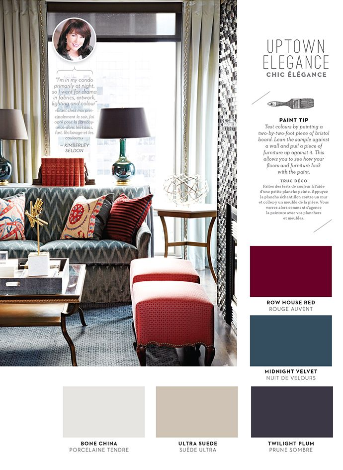 UPTOWN ELEGANCE | Paint Tip | Test colours by painting a two-by-two piece of bristol board. Lean the sample against a wall and pull a piece of furniture up against it. This allows you to see how your floors and furniture look with the paint. #BeautiTone
