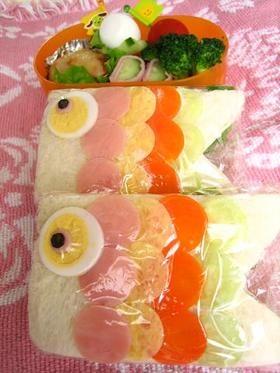 Koinobori sandwich