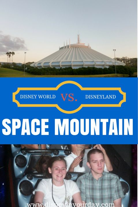 Disney World vs. Disneyland: Space Mountain.  While it's more of less the same ride, there are some major differences from each coast.  What are the differences?  And which one is a better experience?