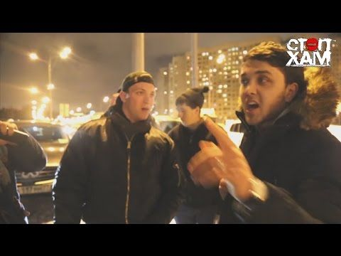 Stop a Douchebag - With One Punch