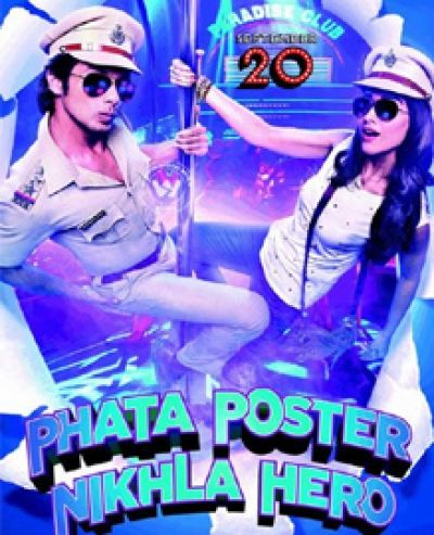 Phata Poster Nikla Hero Movie Review Wishesh, Phata Poster Nikla Hero Movie Review, Phata Poster Nikla Hero Review And Rating, Phata Poster Nikla Hero Review, Phata Poster Nikla Hero Hindi Movie Review Wishesh, Hindi Phata Poster Nikla Hero Movie Review, Phata Poster Nikla Hero Hindi Movie Review, Phata Poster Nikla Hero Rating, Phata Poster Nikla Hero Review Movie Rating, Phata Poster Nikla Hero Movie Posters