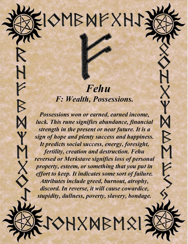 norsewarlock:  RUNE OF THE DAY! FEHU for FREYA! HAPPY MOTHER'S DAY! BLESSINGS! GALLAN www.facebook.com/pages/The-Norse-Warlock/113159862098696
