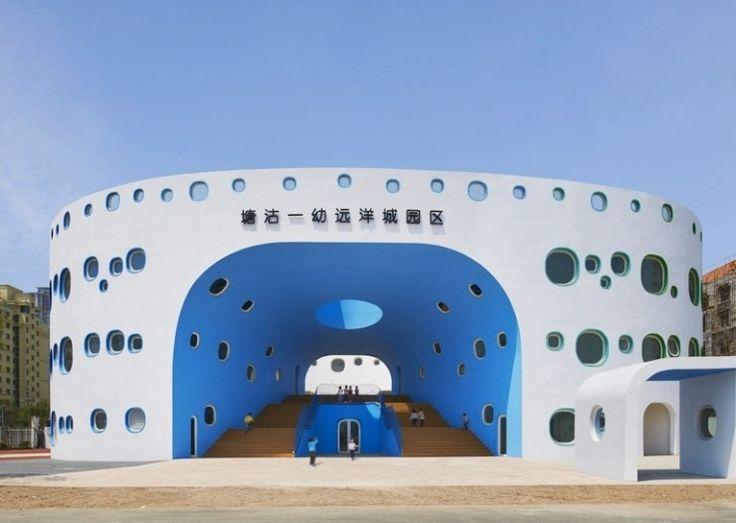 중국 어린이집 인테리어 건축 디자인 LOOP Kindergarten in Tianjin 용 도 : 해외 학교 학원 유치원 ...