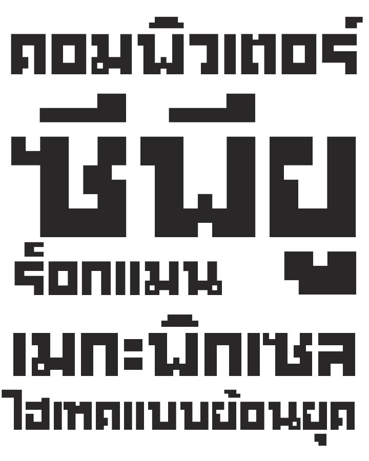 Best font thai free images on pinterest typography