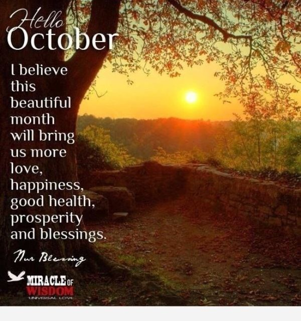 Hello October quote