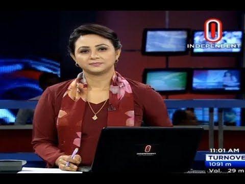 ইনডিপেনডেন্ট টিভি সংবাদ, Independent TV News 09 November 2017, Today Ban...