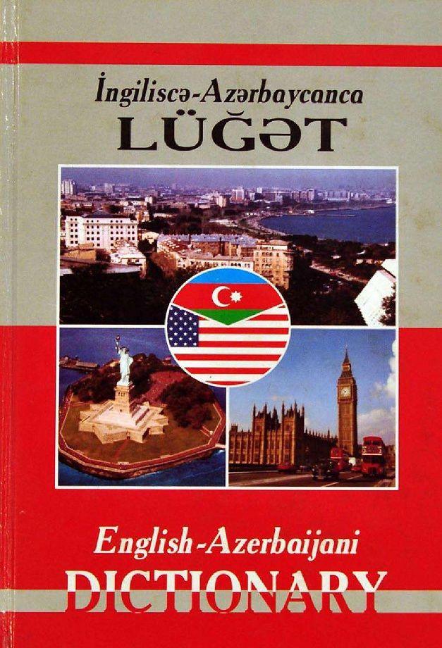 Ingiliscə Azərbaycanca Lugət 2003