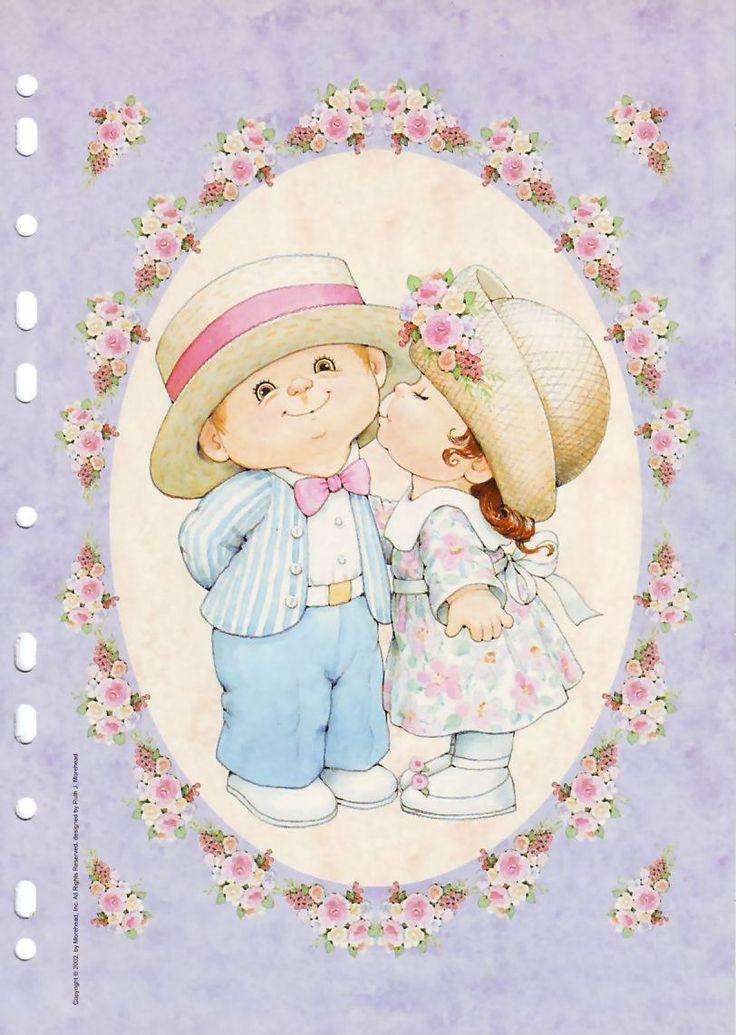 На открытке мальчик и девочка, цыганская