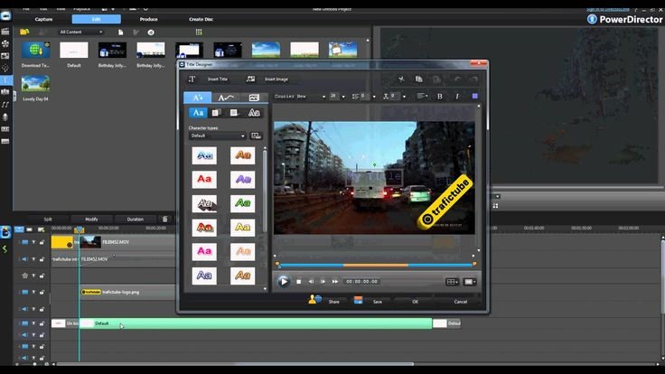 Tutorial editare video - Power Director 9 - Romana