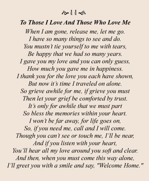 To Those I Love And Those Who Love Me (very beautiful poem)