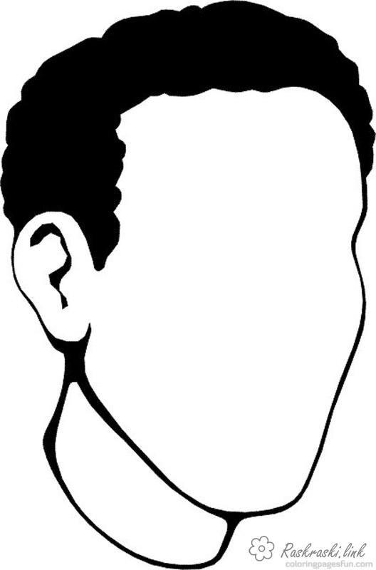 Raskraska Lico Muzhchiny Face Template Self Portrait Art Face