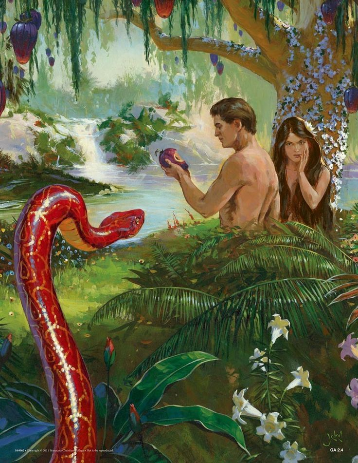 чего стоят картинки адам и ева в райском саду того