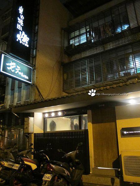 Moe燃 炭火燒肉二店 地址:地址: 台北市敦化南路一段270巷25號 電話: (02) 87725129