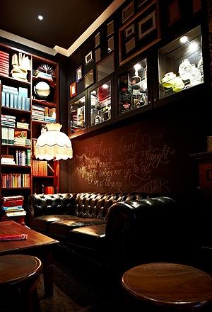 The Classroom Bar