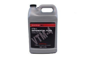 Genuine Honda Fluid 08200-9003 VTM-4 Differential Fluid - 1 Gallon Bottle