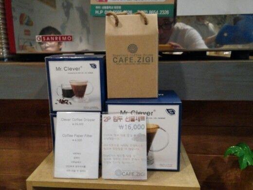 커피 선물세트