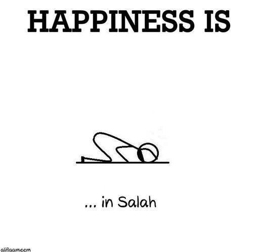 happiness is in salalah السعاده فى الصلاة