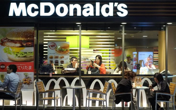 Japanese McDonald's ad criticised for 'Korean' bowing