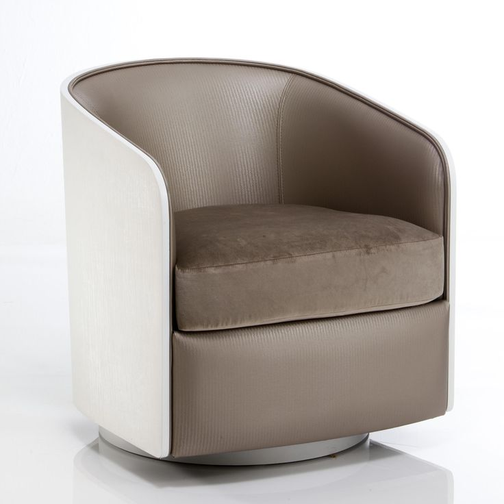 COQUE - LOUNGE CHAIR | southhillhome.com