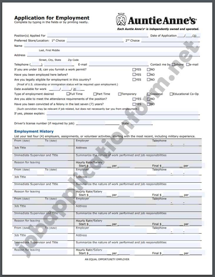 Auntie Anne S Application Form Pdf Online Job Applications Printable Job Applications Job Application Form