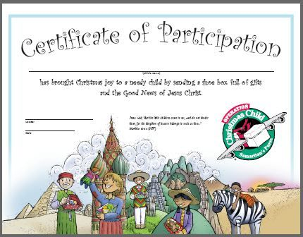 Free printable Operation Christmas Child Certificate of Participation