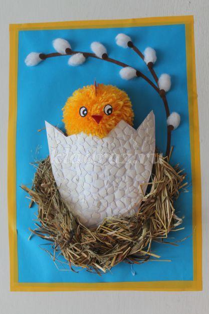 Мастер-класс: Пасхальная поделка «Цыпленок» своими руками