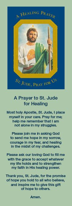 A Prayer to Saint Ju