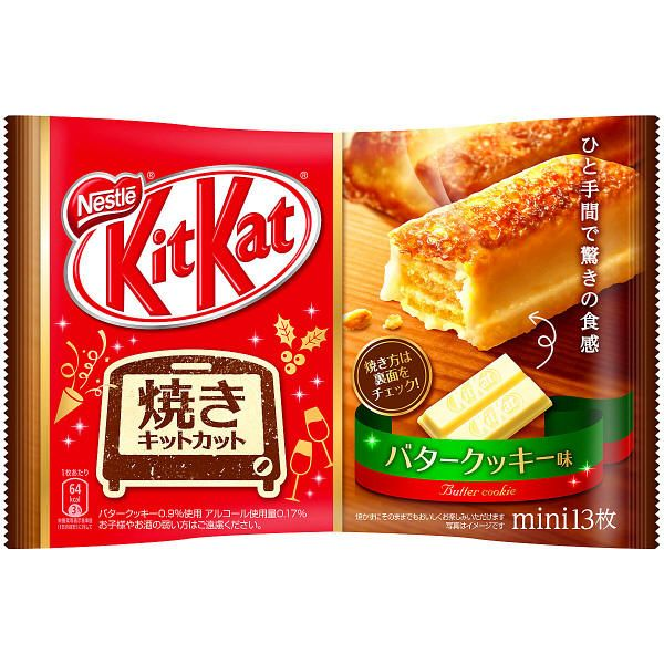 Nestle kitkat kit kat baked batter cookie mini 13 Japan Japanese Candy chocolate