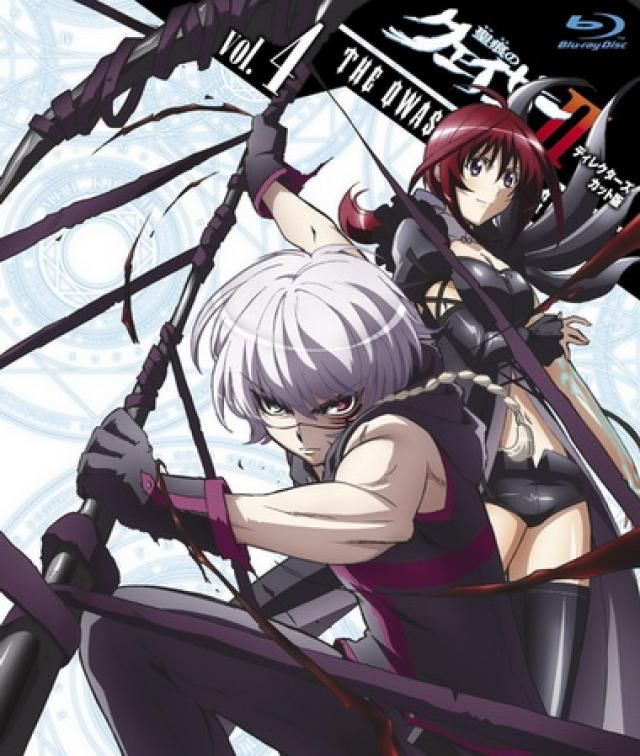 Seikon No Qwaser Alexander Buscar Con Google Seikon No Qwaser Anime Manga Otaku Anime