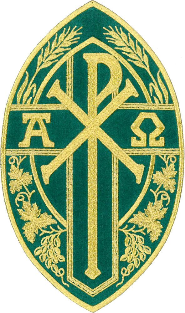 "Chi-Rho Christogram-Alpha and Omega- Green - Iron On Patch - Large 10.5""H #Unbranded"
