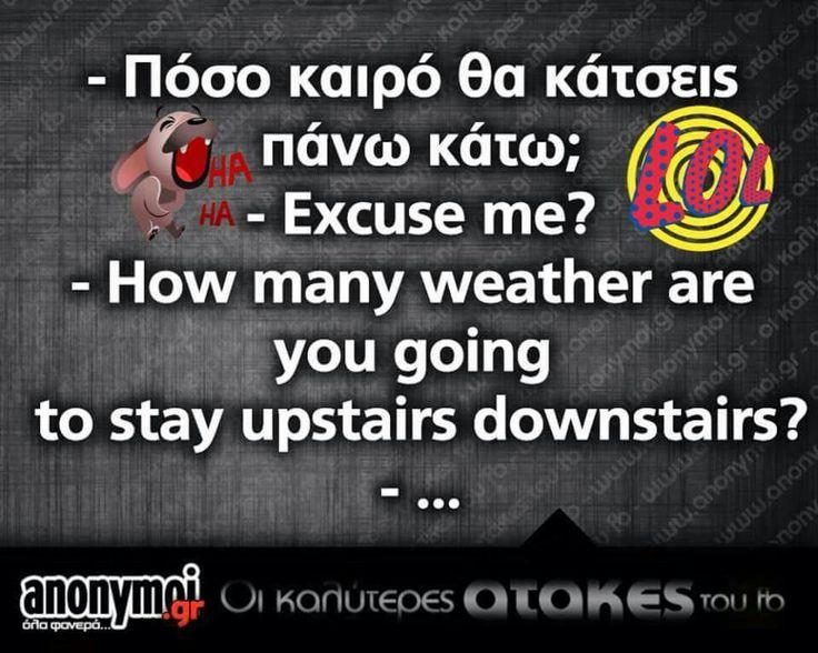 In english please...