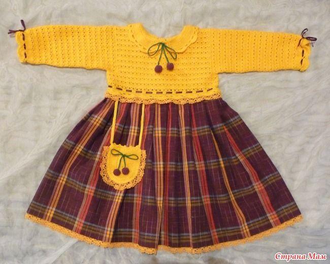 Добрый день, девочки! И так, по просьбам всех желающих, начинаем вязать теплое комбинированное платье для наших девчушек.  Опрос проходил тут http://www.stranamam.ru/